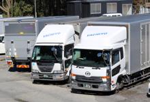 書類配送車両